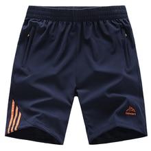 Big Size 8XL L-10XL Striped Sports Shorts Men Summer Gyms Workout Jogger Sweatpants Fast Dry Breathable Trouser Male Short Pants