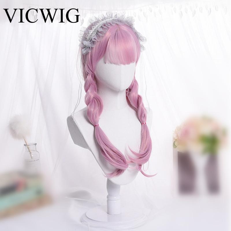 VICWIG длинные Лолита тесьма розовые парики для косплея с челкой термостойкий синтетический парик для женщин