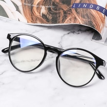 Blue Light Glasses PC Frame&Resin Lens Anti Blue Light Blocking Radiation Sunglasses Unisex Trend Cl