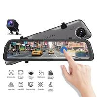 12 ips touch rearview mirror car dvr camera dash cam dual lens front 2k 1440p black full hd 1080p video recorder dvr recording