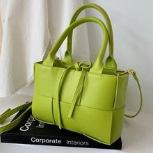 Luxury Women Bags Leather Women Top Brand Handbag Woven High Quality Crossbody Shoulder Bag Solid Co