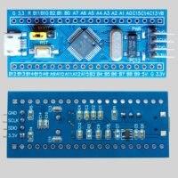 Материнская плата Cortex M3 Gd32f130c8t6 заменяет STM32 на самую маленькую системную макетную плату Gd32f130