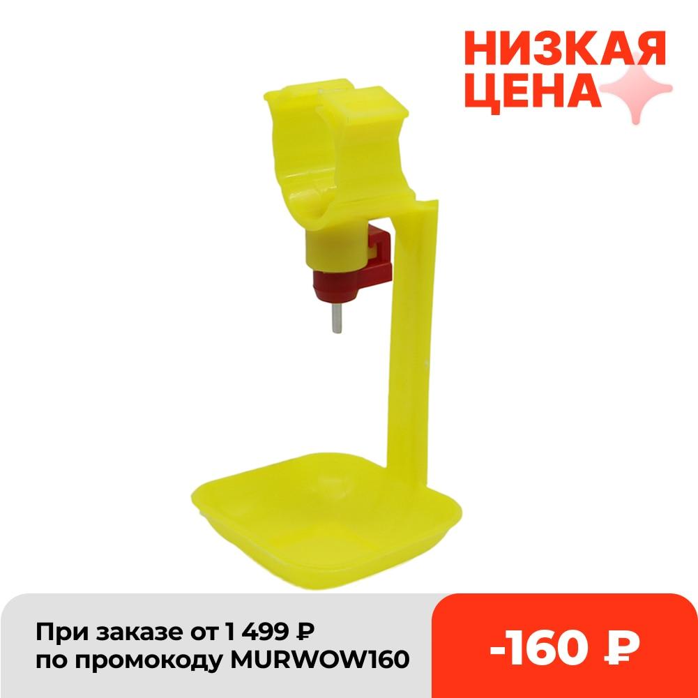 Поилка для кур 50 шт., автоматические подвесные чашки с шариками 25 мм