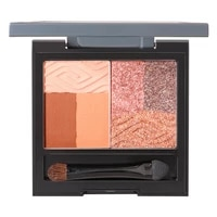 gradient six color eyeshadow tray matte pearlescent glitter pumpkin earth tone daily eye makeup
