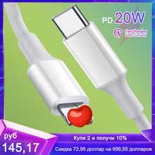 Кабель USB Type-C с Lightning для iPhone 12 Mini Pro Max 8 PD 20 Вт, кабель для быстрой зарядки и передачи данных для Macbook Pro