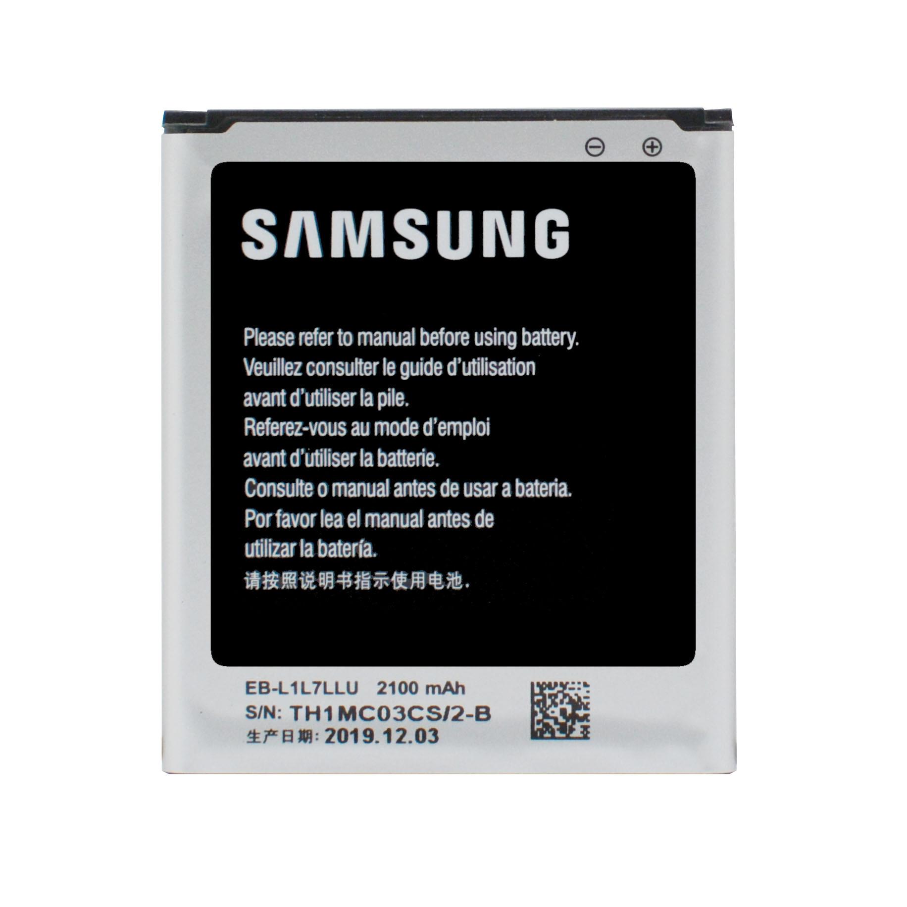 20pcs/lot Battery EB-L1L7LLU For Samsung Galaxy Express 2 G3815 G3818 G3819 G3812 i939 i9260 I9268 Phone Bateria 2100mAh enlarge