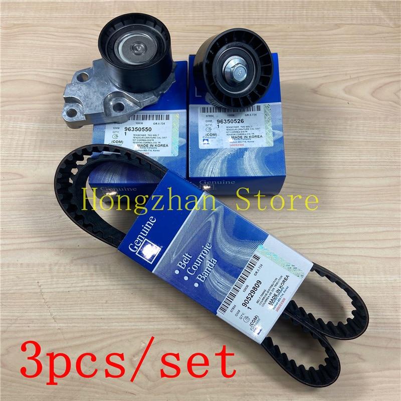 3pcs/Lot Timing Belt Tensioner For DAEWOO BUICK-(SGM-) EXCELLE- 1.6 CHEVROLET- AVEO KALOS LACETTI NUBIRA REZZO 90529809 96350550