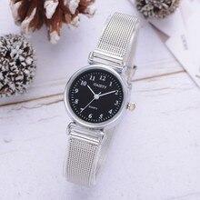 Small Fashion Women Quartz Watches Casual Quartz Mesh Belt Watch Analog Wrist Watch For Female Women