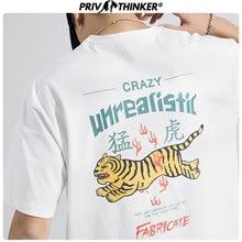 ¡Novedad del 2020! Camiseta de algodón para hombre con estampado de tigre de verano con cuello redondo de la marca machinker, Camiseta holgada de moda coreana para hombre