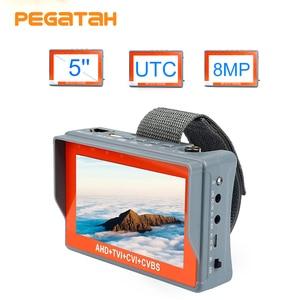5 inch 8MP cctv tester camera cctv video tester AHD Tester monitor TVI CVI CVBS portable Monitor Support UTC PTZ tester cameras