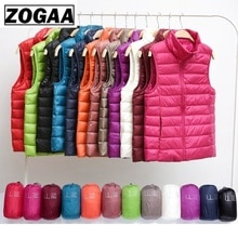 Zogaa Brand Woman Winter Vest Cotton Sleeveless Womens Jackets 12 Colors Ultralight Down Jacket Puff