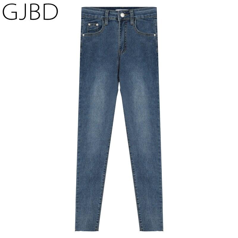 Женские джинсы 2021 Весна Эластичные с высокой талией, с бразгами краски Классический Винтаж Y2K Молодежные Прямые Джинсы зауженные брюки