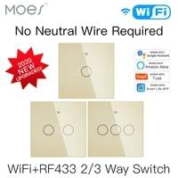 Interrupteur declairage intelligent WiFi RF433  sans fil neutre  simple feu  commande Tuya App  fonctionne avec Alexa Google Home  220V  EU  nouveau