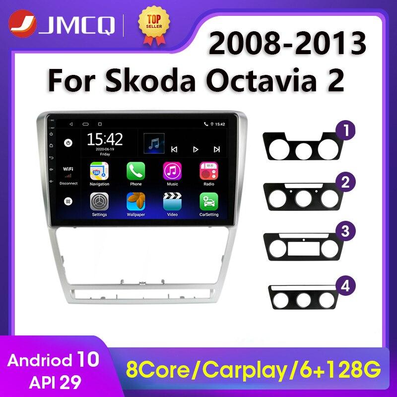 Фото - Мультимедийная магнитола JMCQ, 2 din, Android 10,0, 2 Гб + 32 ГБ, DSP, для автомобиля, мультимедийный видеоплеер, навигация GPS для SKODA Octavia 2 2008-2013 A5, dvd автомагнитола jmcq 2 din android 10 для renault megane 2 2002 2009 мультимедийный видеопроигрыватель с сенсорным экраном gps rds dvd
