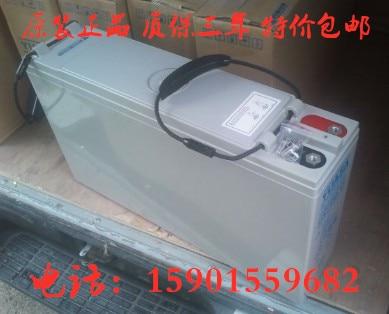 Yuasa Soup Shallow UXF100-12 Long and Narrow Battery 12v100ah Solar Communication Ups