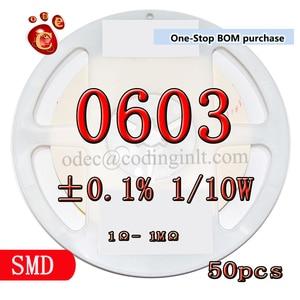 SMD 0603 464Ω ±0.1% 1/10W 25PPM High precision film resistors 50PCS/LOT