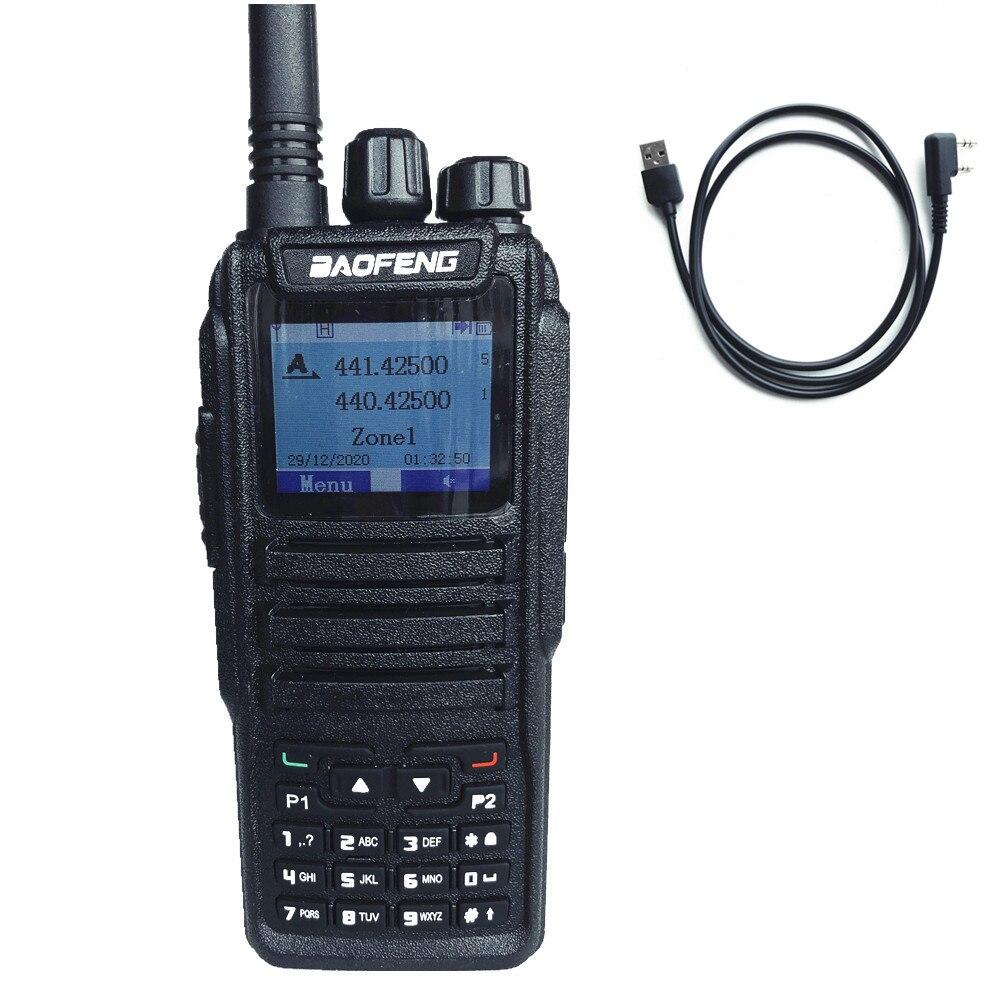Baofeng DM-1701 المزدوج الفرقة الطبقة I & II DMR والتناظرية الرقمية اتجاهين راديو 136-174MHz و 400-470Mhz Dualband اسلكية تخاطب DM1701