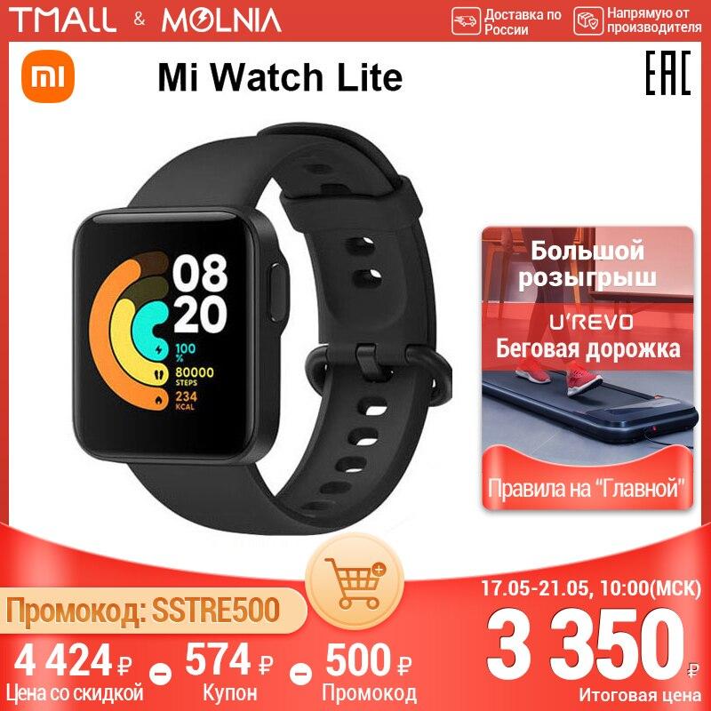 Xiaomi смарт часы Mi Watch Lite Bluetooth smart watch GPS 5ATM водонепроницаемые Смарт часы фитнес монитор сердечного ритма