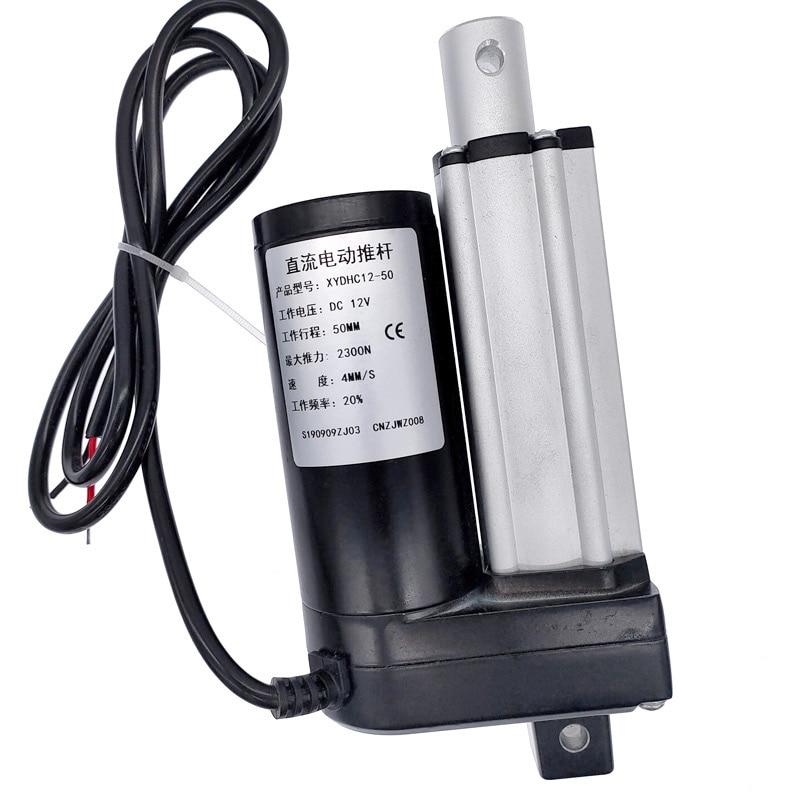 Actuador lineal eléctrico de engranaje de Metal controlador de motor lineal de 50mm de carrera 12V 24V 2300N 2000N 1500N 1200N 800N