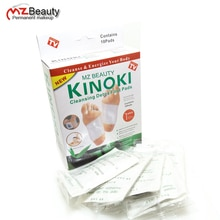 Feet Pads Cleansing Detox Foot Pads/Kinoki Detox Foot Pads Patches with Retail Box and Adhesive (5Bo
