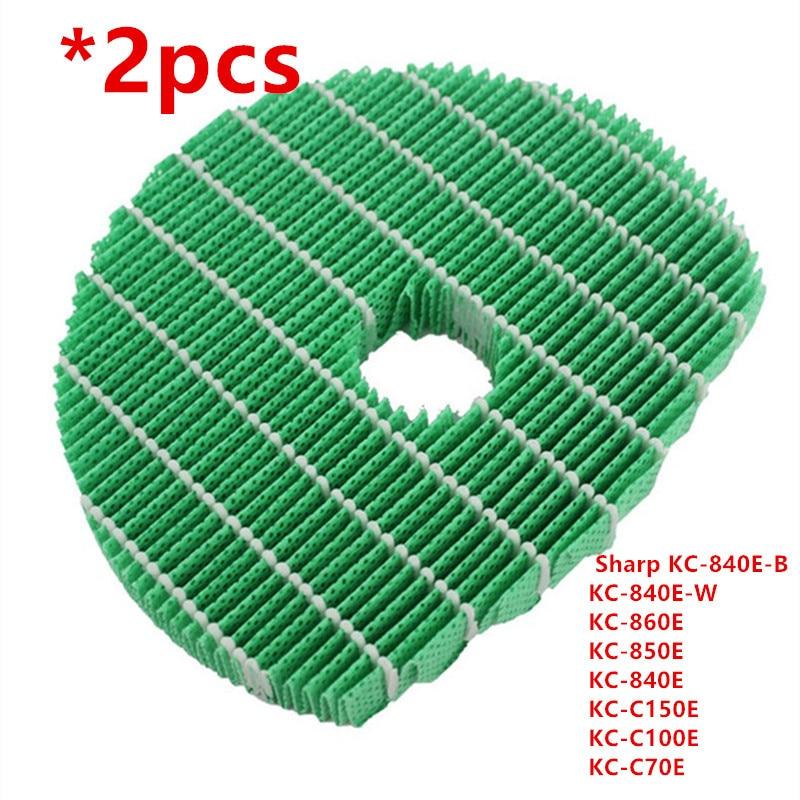 2 piece Air purifier Filter for Sharp KC-840E-B KC-840E-W KC-860E KC-850E KC-840E KC-C150E KC-C100E KC-C70E hepa carbon filter fz d50hfe fz d50dfe for sharp kc d40 kc g40 kc d50 kc g50 kc e40 kc f40 kc e50 kc f50 air purifier