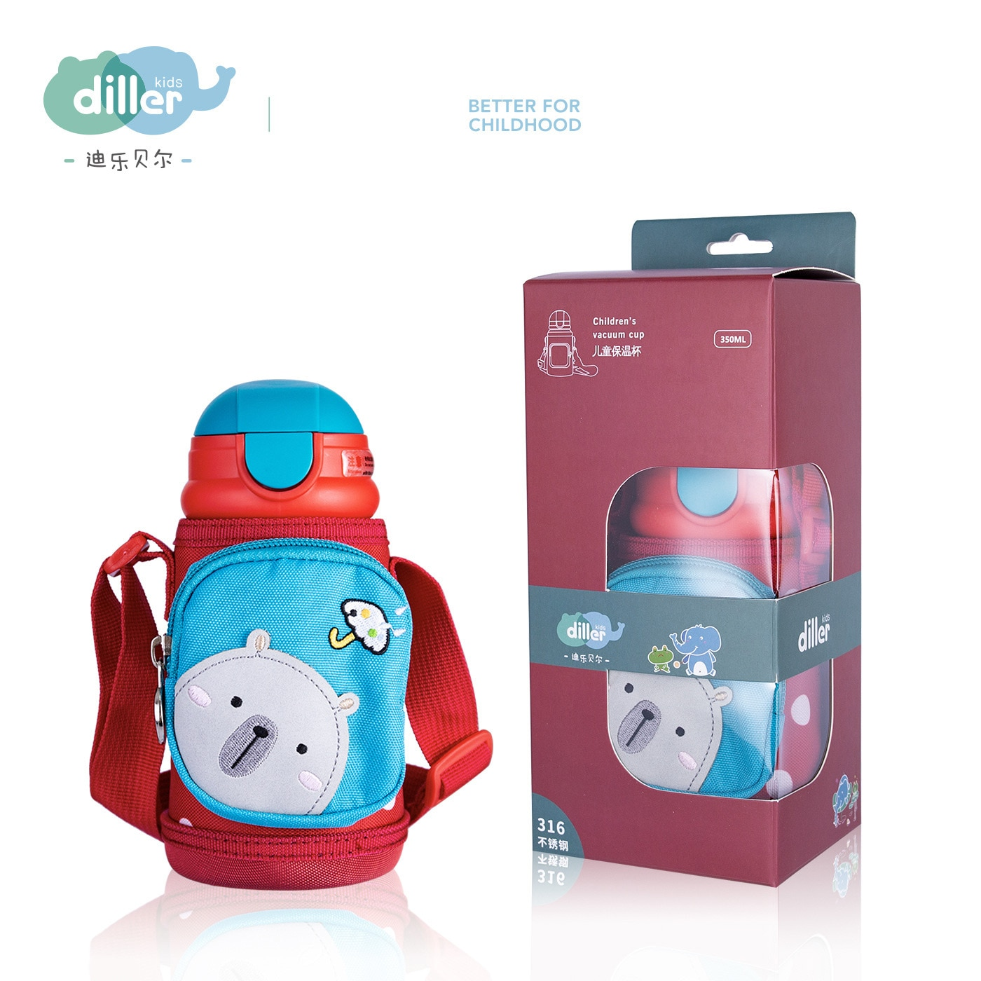 350ml Cute Travel Portable Stainless Steel Strap Vacuum Thermos Bottle Flask for Baby Kids Children Boy Girl Creative Gifts