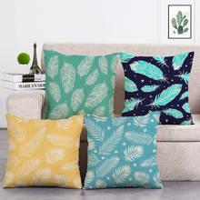 Housse de coussin à formes géométriques, taie doreiller décorative personnalisée, en lin tissé, pour canapé, voiture, maison, T306