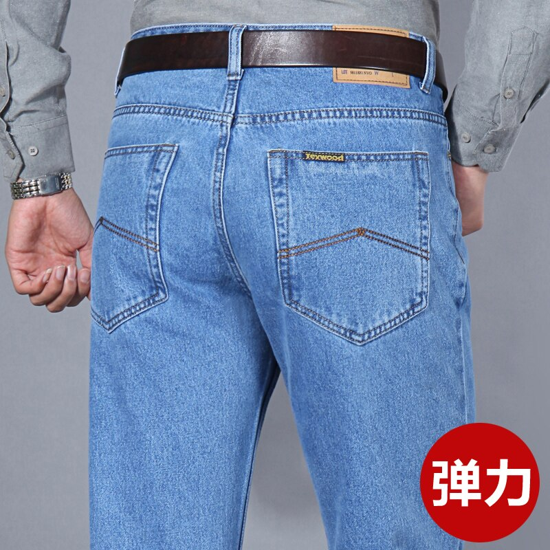 Stretch Jeans for Middle-Aged Men Autumn Straight High Waist Deep Crotch Classic Autumn and Winter Thick Middle-Aged and Elderly