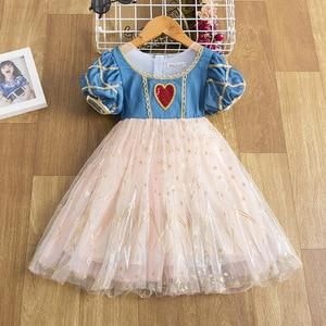 2-7 Years Old Snow White Skirt Girls Summer Dress Short Sleeve Princess Party Performance Dress