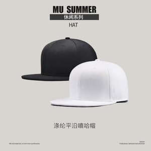 Color Flat Hat Baseball Hat Female Summer Bboy Black And White Hip Hop Hat Hip Hop Hat Student Couple Korean Fashion