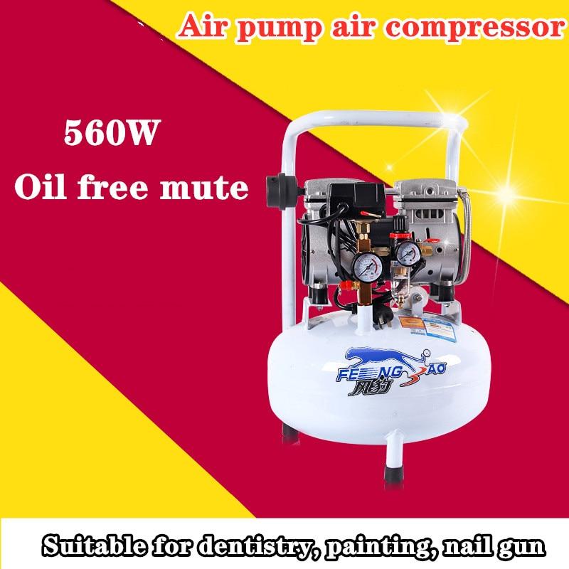25l 560w Air Pump 45 7 Air Pump Of Leopard Air Compressor Oil Free Machine Silent Pump For Dental Use Pneumatic Tools Aliexpress
