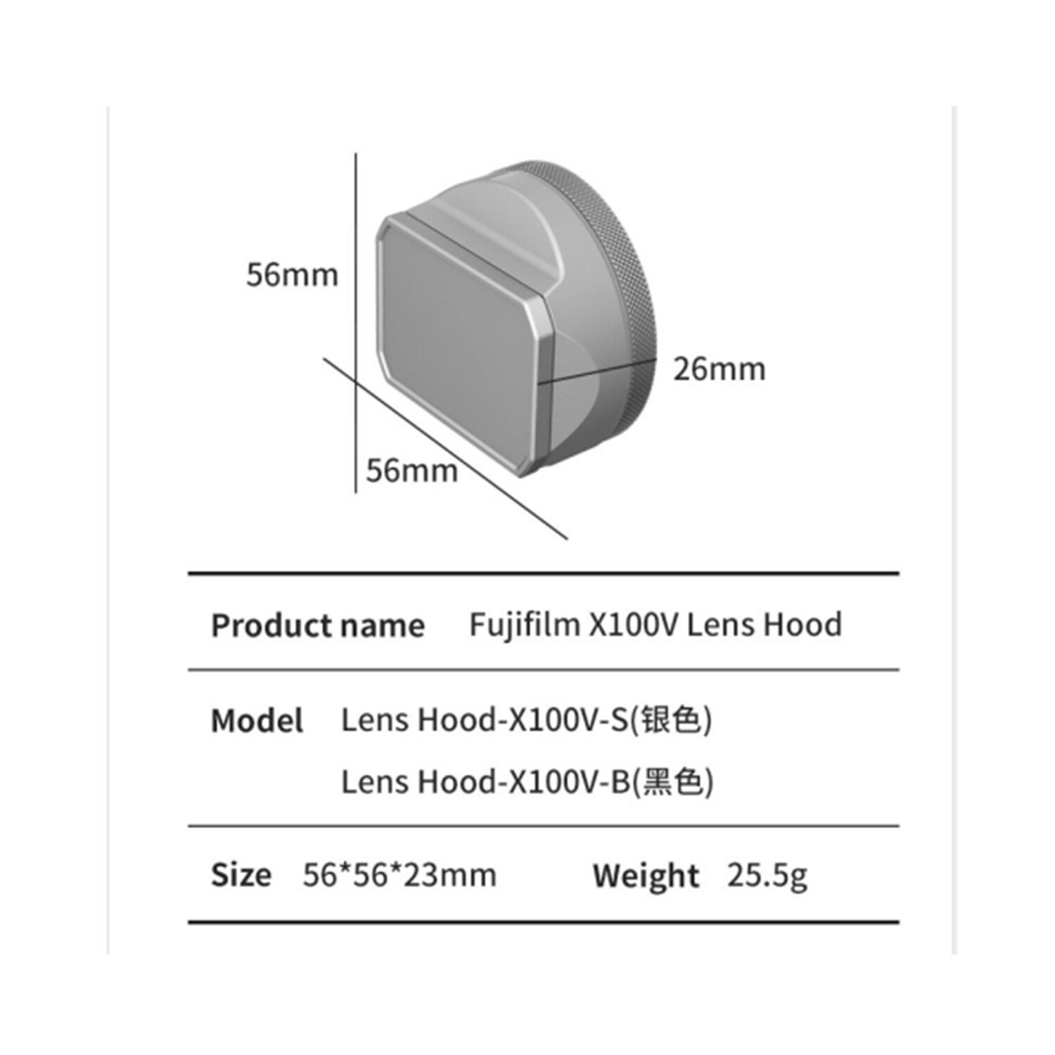 YC Onion Lens Hood Shade for Fujifilm X100V X100F Camera Aluminum Alloy with 23mm Adapter Ring enlarge