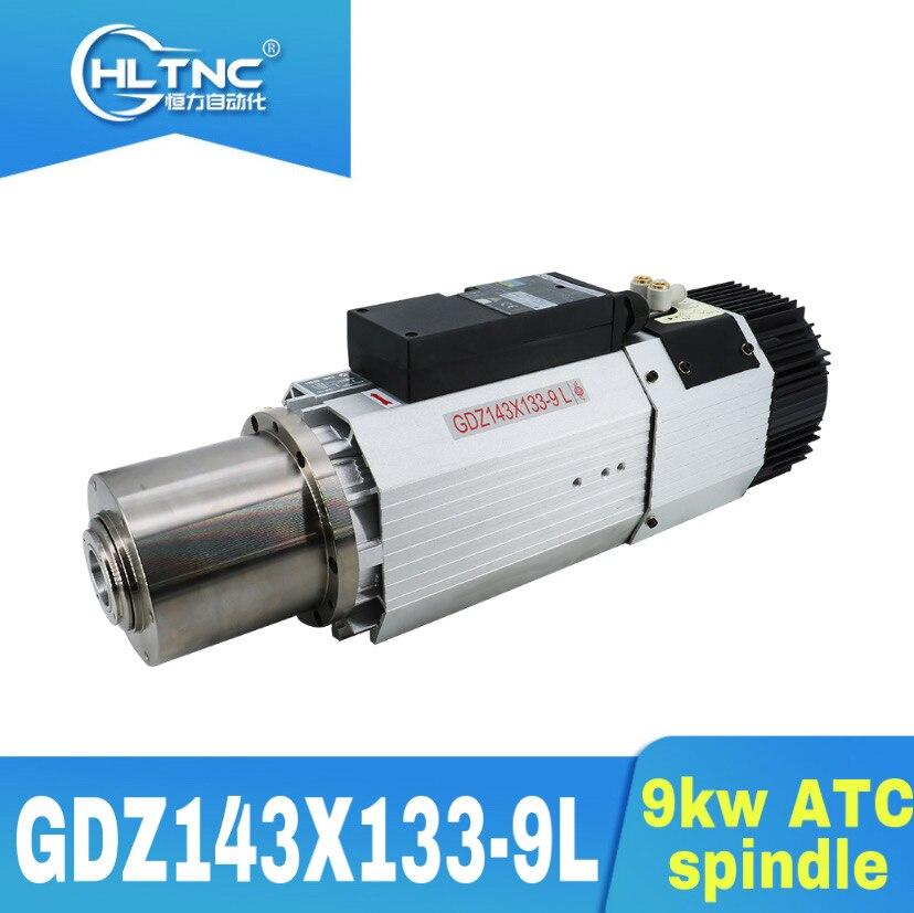 GDZ143X133-9L ISO30 9KW 9000 واط 220 فولت/380 فولت 800 هرتز-24000 دورة في الدقيقة 400 هرتز-12000 دورة في الدقيقة ATC المغزل تبريد الهواء جودة عالية ل نك مع 11KW VFD