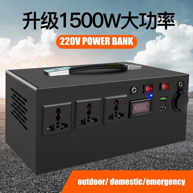 متعددة الوظائف 220 فولت 1500 واط 510AH-65AH 1887WH ليثيوم أيون ليثيوم بوليمر USB بطارية للخارجية/المحمولة بنك الطاقة في حالات الطوارئ