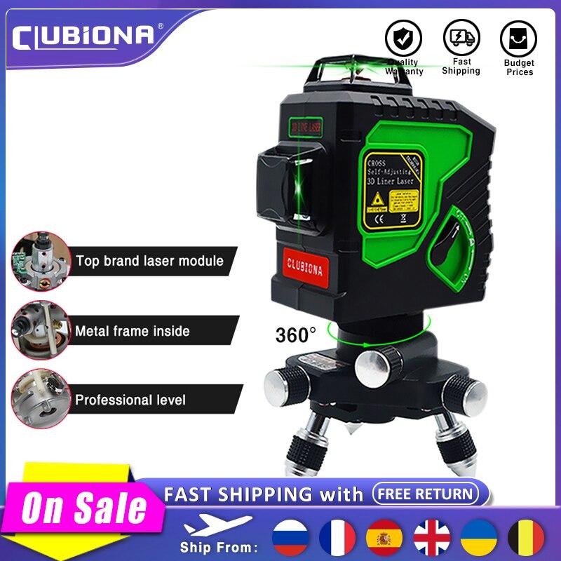 Clubiona лазерный 3D уровень, Самонивелирующийся мощный лазерный уровень, сертифицированный аккумулятор