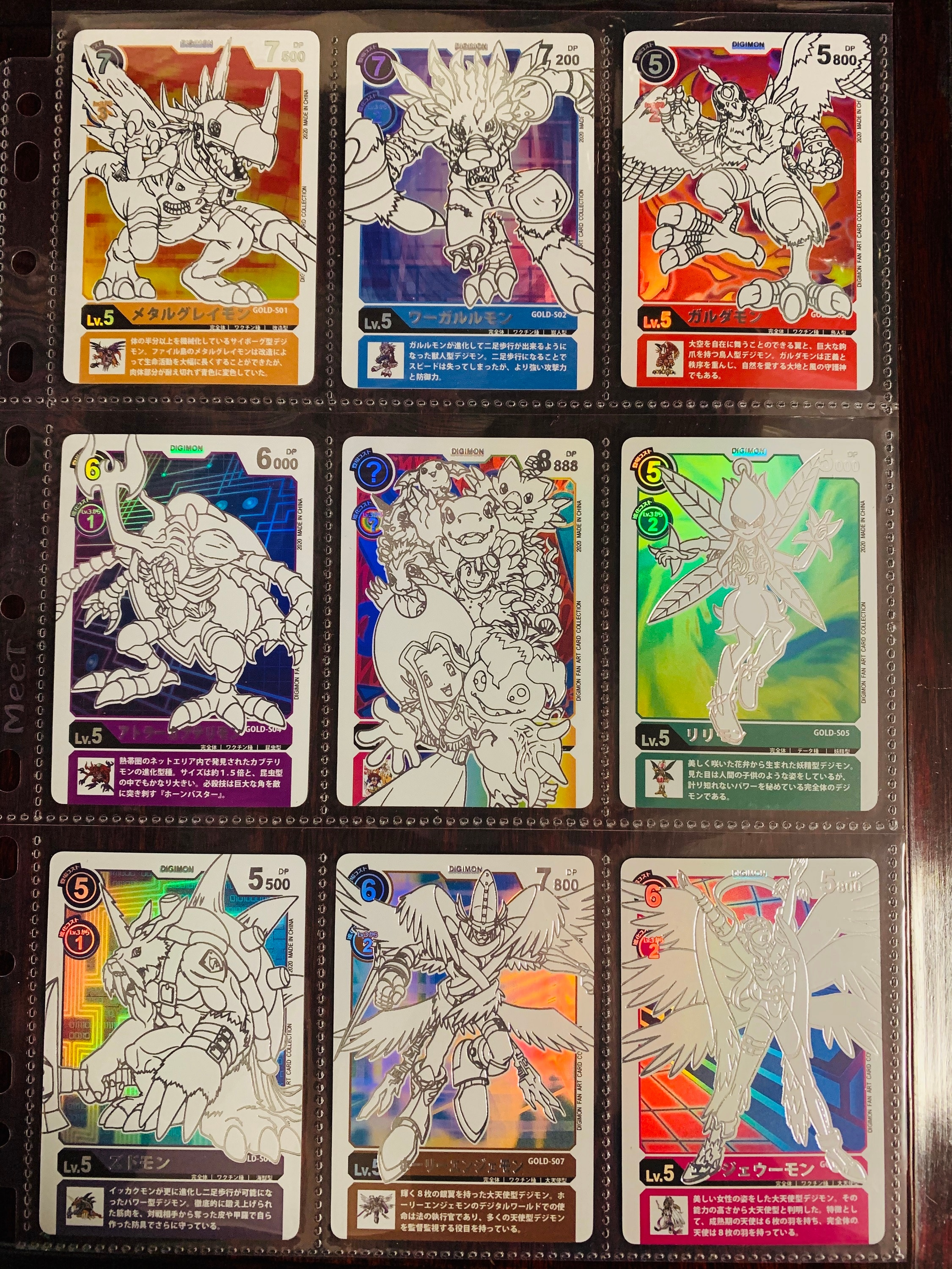 9pcs Digimon Digital Monster First Protagonist Group Is Complete Toys Hobbies Hobby Collectibles Game Collection Anime Cards