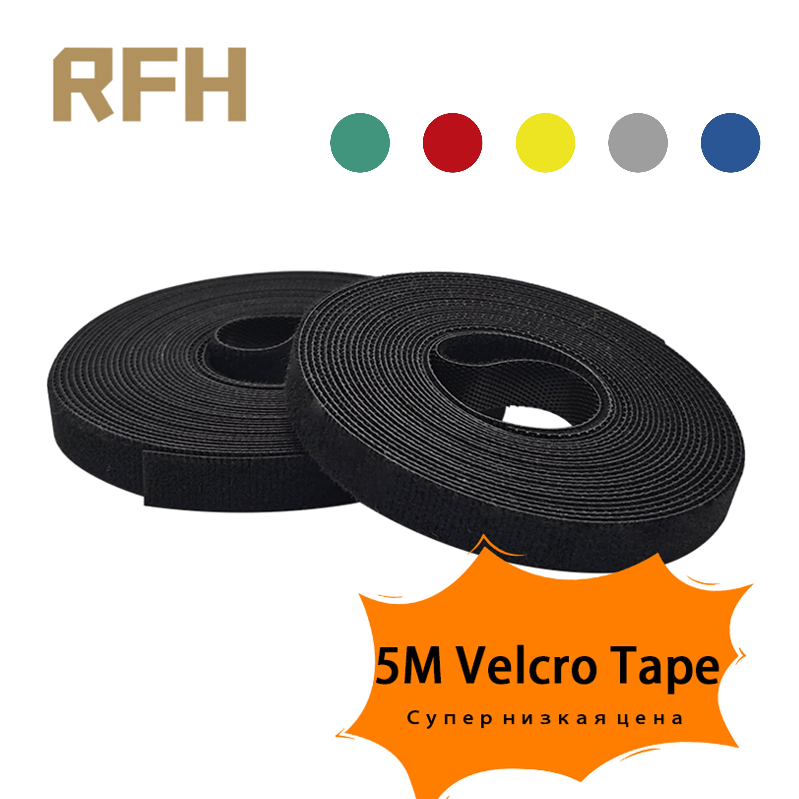 1 PCS 5M/Roll 10mm Velcros Self Adhesive Fastener Tape Reusable Strong Hooks Loops Cable Tie Magic tape DIY Accessories