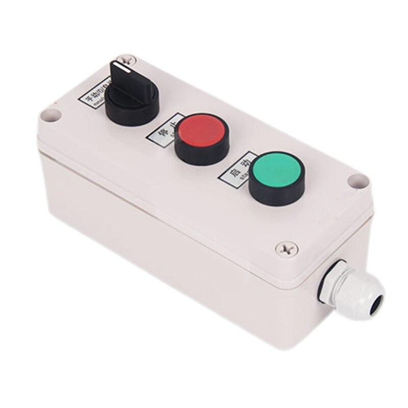 محطة زر ضغط للتشغيل/الإيقاف ، مقاومة للماء IP66 ، صندوق تحكم للآلات