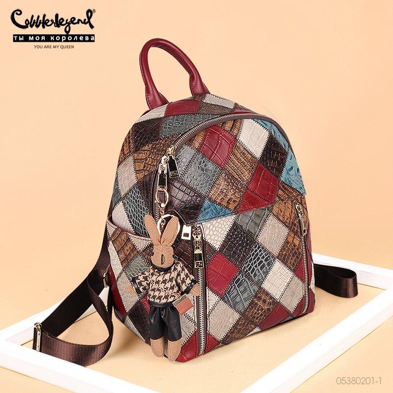 كوبلر ليجند حقيبة ظهر نسائية جديدة عالية الجودة حقائب كتف جلدية موضة حقائب ظهر نسائية فاخرة