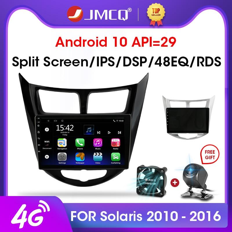 JMCQ 2din Android 9.0 Car Radio Multimidia Video Player RDS DSP For Hyundai Solaris 1 2010-2016 Navi