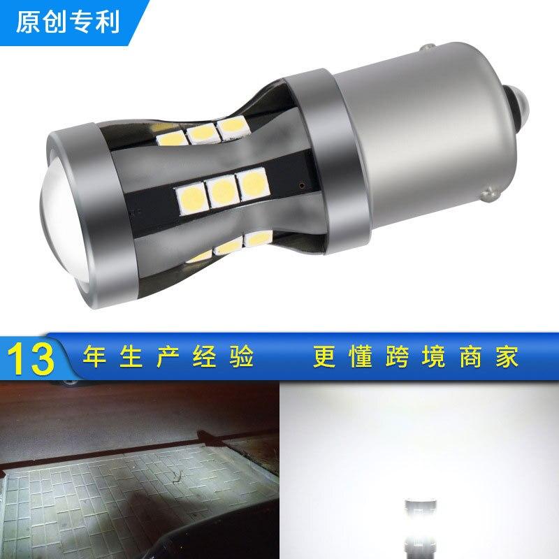 Прямая продажа от производителя Автомобильный светодиодный Поворотный Светильник 1156 21smd 3030 T20 зеркало заднего вида общая лампа заднего вид...