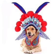 Peking Opera-Costumes pour chien chat   Costume amusant Otake pour chiens chats Cosplay, vêtements pour chiens Chihuahua Pug Yorkshire
