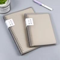 pp notebook planner organizer binder books loose leaf journal sketchbook accessories diary school office supplies notebook a5 b6