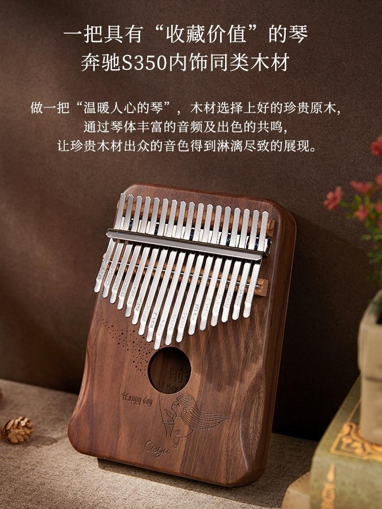 Thumb Piano Beginner Finger Piano Lin Mu Finger Piano Portable enlarge