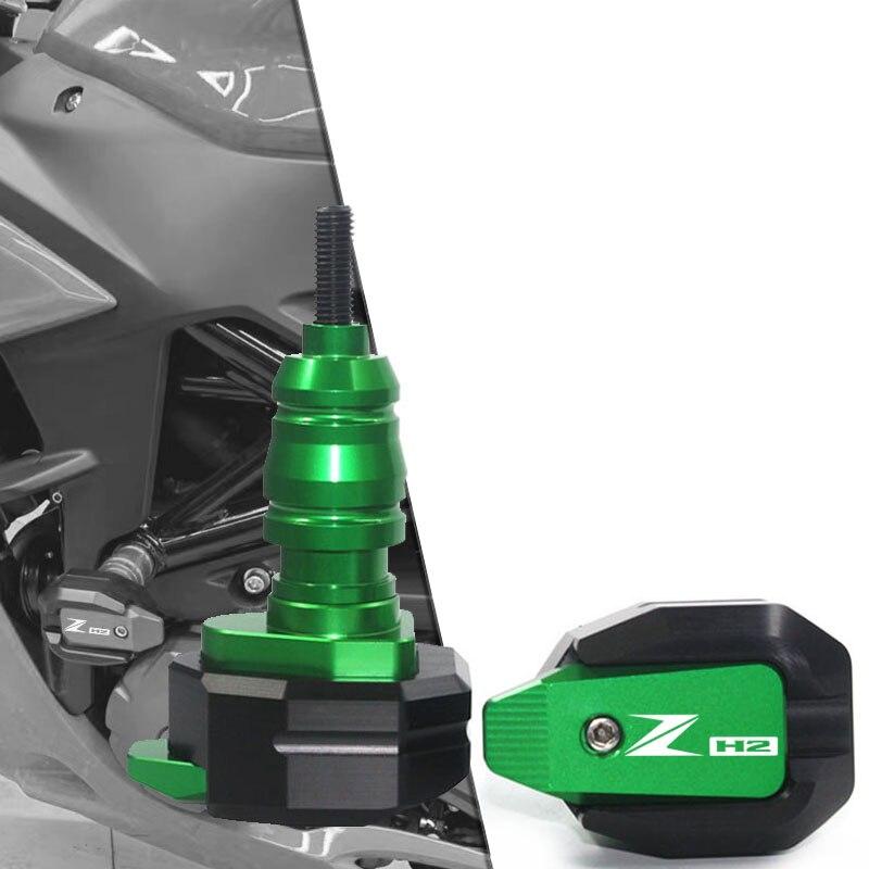 مصد حماية للدراجات النارية لحماية الإطار عند السقوط والانزلاق والتصادم, يناسب KAWASAKI Z H2 ZH2 Zh2 2019 2020