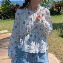 Basic Jackets Women Print Sweet Kawaii Student Long Flare Sleeve O-Neck Sunscreen Single Breasted Su