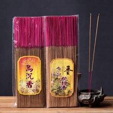 Encens bouddhiste bois de santal créatif   Ligne couverte, cérémonie du thé, aromathérapie parfum bouddhiste, encens de maison, fournitures bouddhistes, 250 G