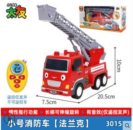 Tayo-حافلة صغيرة صفراء للأطفال ، لعبة ، حافلة ، tayo ، tayo ، شاحنة إطفاء حمراء ، برتقالي ، فاراك ، محرك ، مع نموذج موسيقى