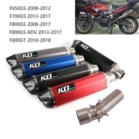 for bmw f800gs f650gs f700gs f800gt exhaust pipe motorcycle mid link tube slip on 51mm dual outlet muffler no db killer aluminum