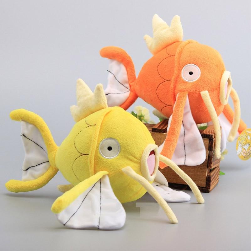 23cm Cartoon Anime Magikarp Plush Toy Cute Pocket Magikarp Stuffed toy gifts for Children
